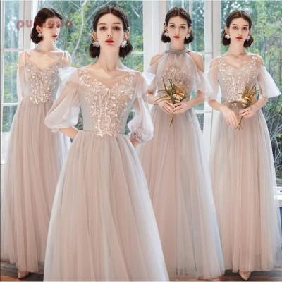 ブライズメイド ドレス ロングドレス 花嫁の介添えドレス スリットワンピース ウエディングドレス 結婚式 二次会 パーティードレス 演奏会 発表会 披露宴 女子会