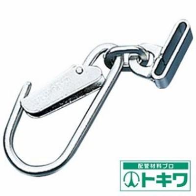 ツヨロン 安全帯用工具吊りフック R-9-45-HD ( 1143012 )