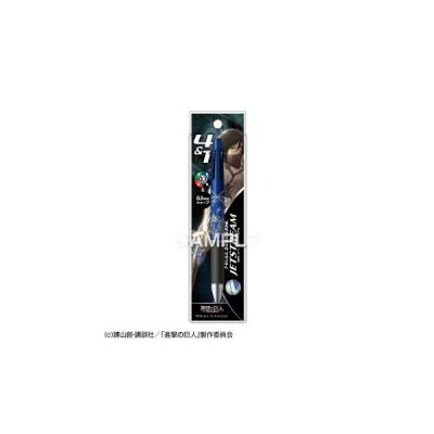 ヒサゴ 進撃の巨人 ジェットストリーム4&1/ミカサ HH0832
