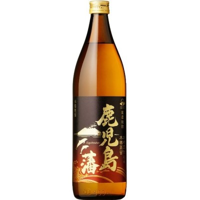鹿児島藩 芋焼酎 25度 900ml 三和酒造 鹿児島県 中薩地方