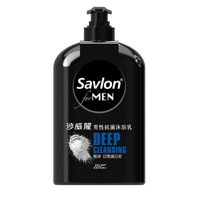 沙威隆 男性抗菌沐浴乳-極淨亞馬遜白泥 670ml