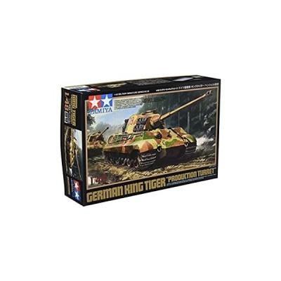タミヤ 1/48 ミリタリーミニチュアシリーズ No.36 ドイツ陸軍 重戦車 キングタイガー ヘンシェル砲塔 プラモデル 325(中古品)