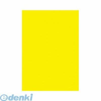 ササガワ(タカ印) [13-5185] ケイコーポスター A3判 レモン 135185