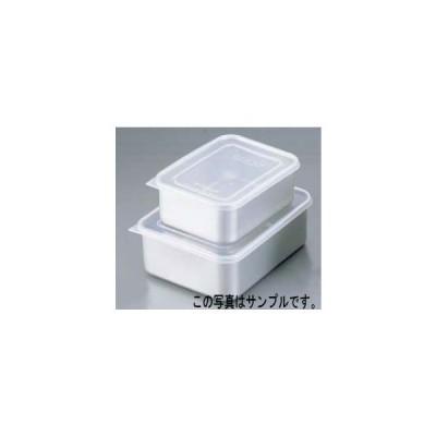 アルマイト クイッキー深型(硬質アルミ)<小々>