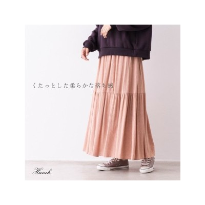【2020新作 A/W】レーヨンジャガード♪ロングスカート 215