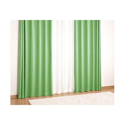4枚組カーテン【リベル カラー:ミントグリーン】幅100×丈178cm 遮光ドレープカーテン2枚 + 幅100×丈176cm ミラーレースカーテン2枚