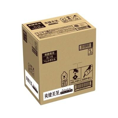 コカ・コーラ 爽健美茶2L 6本 45021【4902102112147】