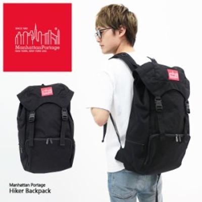 Manhattan Portage(マンハッタンポーテージ) ハイカー バックパック リュック レディース メンズ カジュアル Hiker Backpack