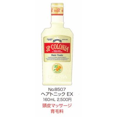 JPコロニアヘアトニックEX160ml