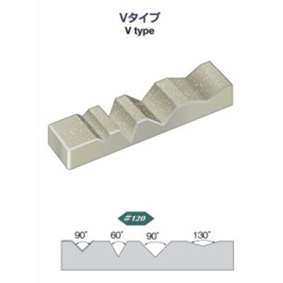 ミニター(MINITOR) 成形用電着ダイヤモンドドレッサー V PA4103
