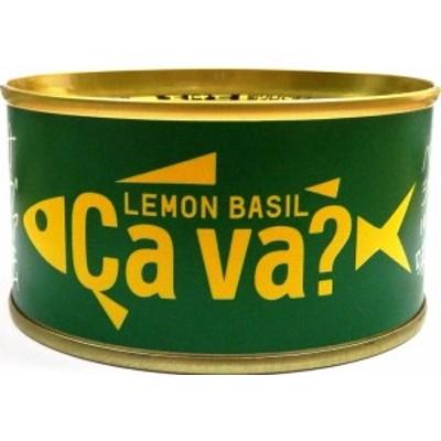 缶詰 サヴァ缶 国産サバのレモンバジル味 岩手県産 170g 1個 ギフト 父親 誕生日 プレゼント 【レビューを書いてポイント+3%】