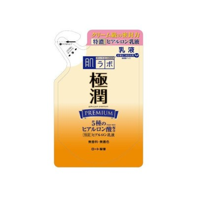 肌ラボ 極潤プレミアム ヒアルロン乳液       (詰替) 乳液