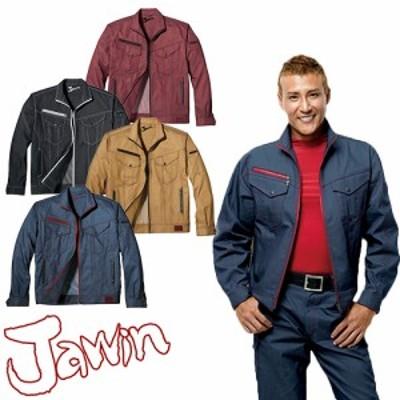 自重堂 Jawin 作業服 52400 ジャンパー 秋冬 メンズ 作業着 ワークウエア