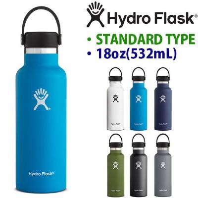 ハイドロフラスク 18oz 水筒 Hydro Flask 532ml 18オンス スタンダード マウス 18 oz Standard Mouth ステンレス 保冷 保温 5089013 ソロキャンプ