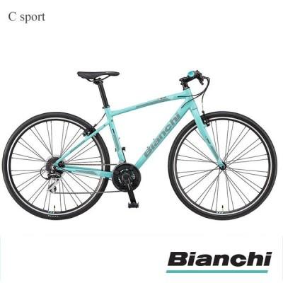 2020モデル BIANCHI(ビアンキ) C・Sport 1(Cスポーツ1) クロスバイク  送料プランB 23区送料2700円(注文後修正)