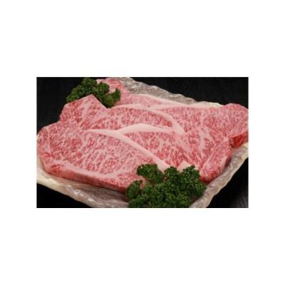 ふるさと納税 【但馬牛】ロースステーキ 5枚(1枚約180g) 兵庫県豊岡市