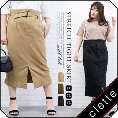 大きいサイズ/レディース/LL/3L/4L/ベルト付ストレッチタイトスカート
