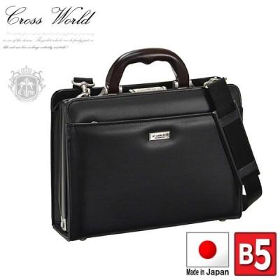 ミニダレスバッグ B5 30cm メンズ ビジネスバッグ レザーバッグ フェイクレザー 男性用 日本製 豊岡製鞄 黒 ブラック CWH191113-08