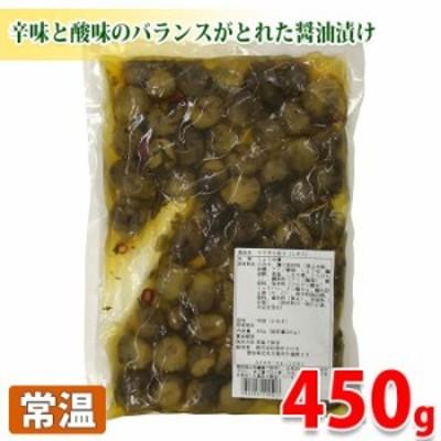ピリ辛小茄子(しそ入) 450g(固形量330g)