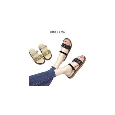 サンダルレディースキラキラビーサンスパンコールスリッパ厚底ぺったんこミュールビーチサンダル女性用シューズ夏物靴