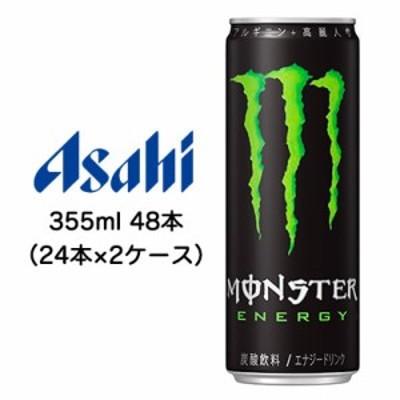 [取寄] 送料無料 アサヒ モンスター エナジー 355ml 缶 48本 ( 24本×2ケース ) 42289