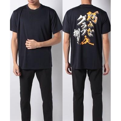 (s.a.gear/エスエーギア)エスエーギア/メンズ/半袖メッセージTシャツ 巧み/メンズ ネイビー