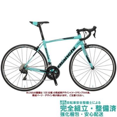 ロードバイク 2020 BIANCHI ビアンキ VIA NIRONE 7 SHIMANO SORA ビア ニローネ7 シマノ ソラ CK16/BLACK FULL GLOSSY(1D) 2×9SP 700C アルミ