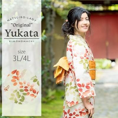 京都きもの町オリジナル 浴衣単品「赤×緑 萩」 3L、4L 大きいサイズ 女性浴衣 綿浴衣ss2106ykl50