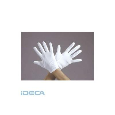 CN09065 【M】品質管理用厚手ナイロン手袋【キャンセル不可】ポイント10倍