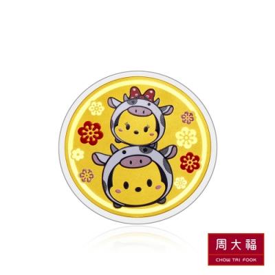 周大福 Tsum Tsum系列 HAPPY牛YEAR米奇米妮黃金金章
