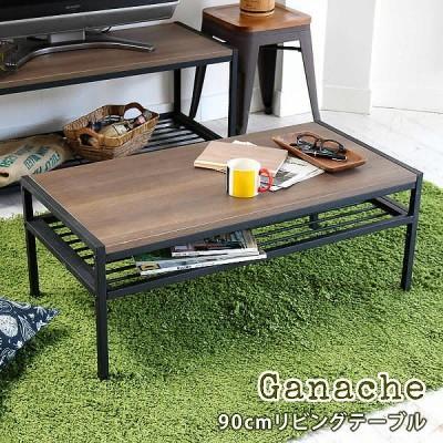 センターテーブル 90cm ウォールナット調 リビングテーブル カフェ風 ヴィンテージ デザイン ローテーブル 木目 テーブル 送料無料