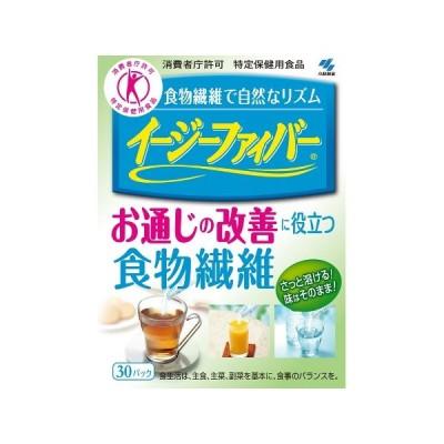 ◆小林製薬特定保険用食品イージーファイバー30パック【3個セット】