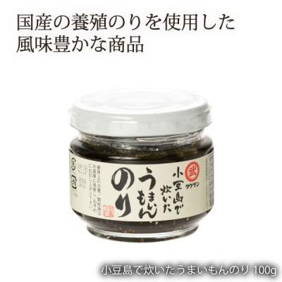 四国 香川 小豆島 佃煮 岩のり [タケサン] 小豆島で炊いたうまいもんのり 100g