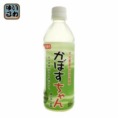 友桝飲料 かぼすちゃん 500ml ペットボトル 48本 (24本入×2 まとめ買い)