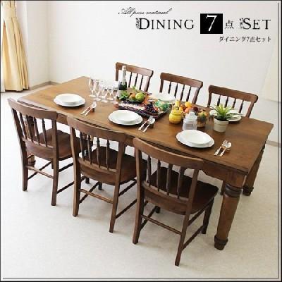 ダイニングテーブルセット 幅200cm 6人用 6人掛け 7点セット 無垢 引き出し 収納  木製