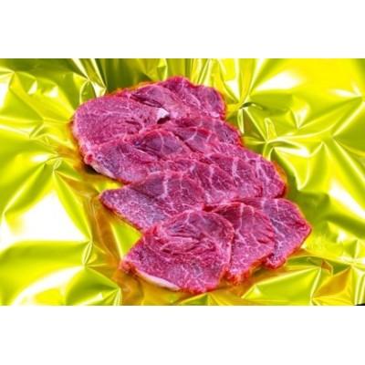 【2-57】松阪牛焼肉(赤身) 400g
