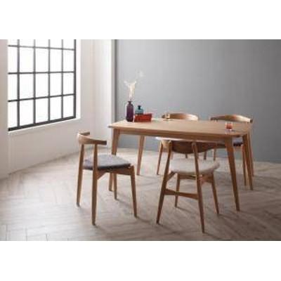 ダイニングテーブルセット 4人用 椅子 おしゃれ 安い 北欧 食卓 5点 ( 机+チェア4脚 ) ミックス 幅150 デザイナーズ クール スタイリッシ