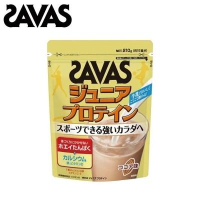 SAVAS/ザバス ジュニア プロテイン ココア 840g スポーツケア用品