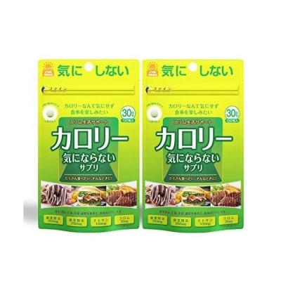 ファイン ダイエット ケア カロリー 気にならない 150粒 桑葉粉末 桑茎粉末 キトサン 国内生産 ×2個