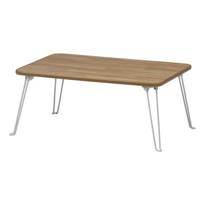 ちゃぶ台 75×50cm 折れ脚 折りたたみテーブル 折り畳み ローテーブル センターテーブル リビングテーブル コンパクト 省スペース ナチュラル