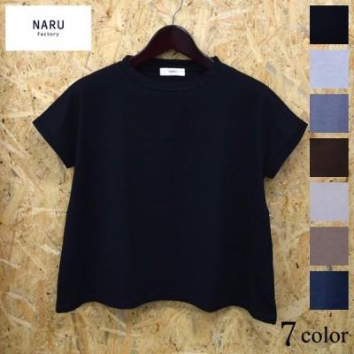 NARU FACTORY クラシック天竺コットンワイドプルオーバー 日本製