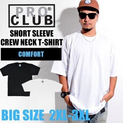 Tシャツ proclub プロクラブ メンズ レディース 半袖 薄手 綿100% 無地 クルーネック 丸首 肌着 大きい おしゃれ ブランド 流行