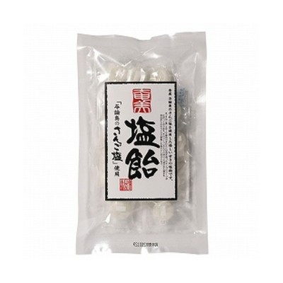 奄美さんご塩飴(60g)【奄美自然食本舗】