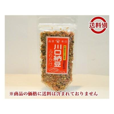 川口乾燥納豆・磯風味・ふりかけ・ 35g入りx30袋