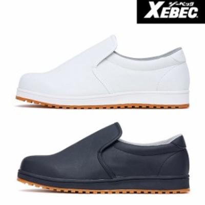 XEBEC ジーベック 厨房 シューズ ※先芯なし 85665 | ブーツ シューズ 靴 現場 作業靴 作業用 作業 メンズ レディース ワークブーツ ワ