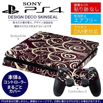 SONY 新型PS4 スリム 薄型 プレイステーション 専用おしゃれなスキンシール 貼るだけで デザインステッカー ペイズリー ダマスク 花 000400