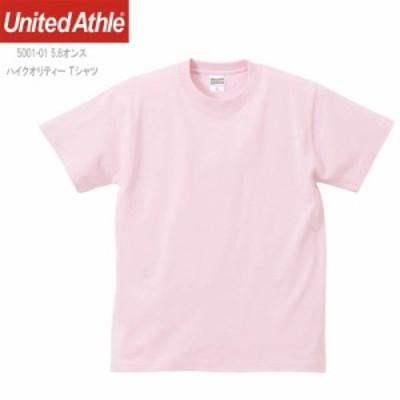 5.6ozハイクオリティーTシャツ Lピンク XL 送料無料(500101-0495)