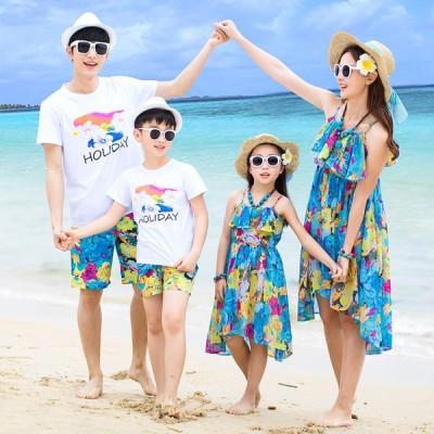 Tシャツ 家族服 トップス 親子服 ペアルック カップル 半袖 お揃い ご夫婦 ペア 親子服 お兄弟 姉妹 子供服
