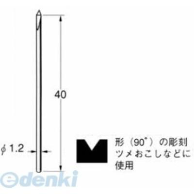 日本精密 [Q6011] 超硬タガネ 1本 Q6011