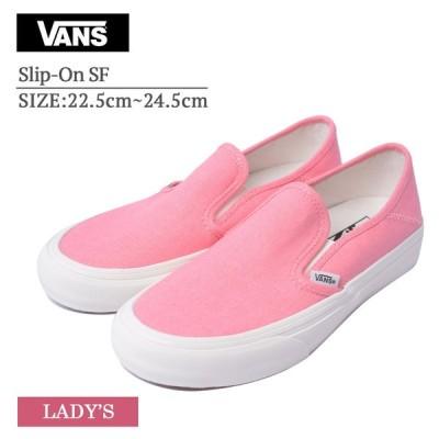 VANS バンズ ヴァンズ スニーカー 靴 シューズ レディース スリッポン フラミンゴ ピンク マシュマロ Flamingo Pink/Marshmallow LADYS SLIP-ON SF VN0A3MVD2OG